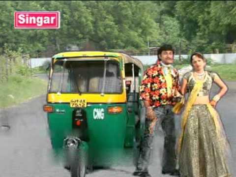 Horn Mare Aa Chhoro_Romantic_Khatar Ma Chapri Gujarati Song