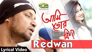 Ami Tor Ki | Redwan | Official New Lyrical Video | Bangla New Song 2018 | ☢☢ EXCLUSIVE ☢☢