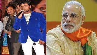 क्या कहने पर मोदी जी ने किया खेसारी लाल का धन्यवाद…! | PM Modi Thanks Khesari Lal Yadav