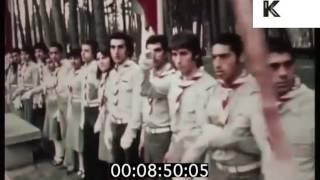 1970s Iranian Royal Family, Shah, Shahbanu, Children, 1977 Iran