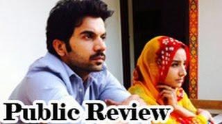 Citylights Public Review | Hindi Movie | Rajkummar Rao, Patralekha, Manav Kaul, Sadia Siddiqui