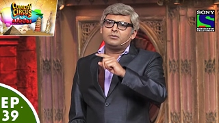 Comedy Circus Ke Ajoobe - Ep 39 - Kapil Sharma As The Husband