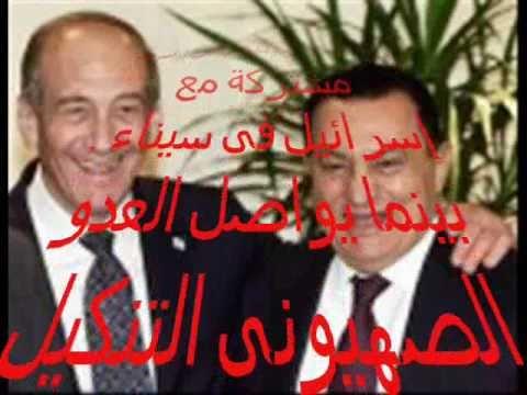Xxx Mp4 جرائم الطاغية مبارك في حق الشعب المصري 3gp Sex