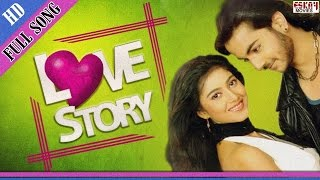 Katha shune na bandha mane na I Love Story | Romantic song