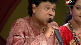 Bhajan antakhyari Ep198_17sept2016