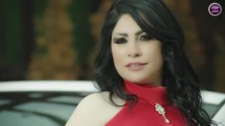 ساره - خلص صبري (فيديو كليب)|2017
