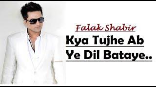 Kya Tujhe Ab Ye Dil Bataye Lyrics Falak - SANAM RE - Amaal Mallik - Manoj Muntashir