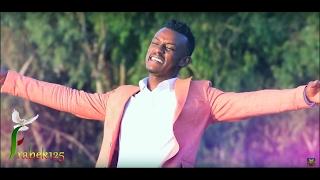 'Kibir Yitayegnal' Shimeles Filate Ft. Efrem Alemu & Eyob - New Amezing Song 2017(Official Video)