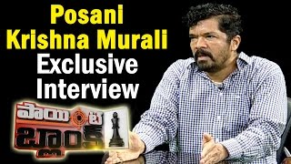Exclusive Interview with Posani Krishna Murali || Point Blank || NTV