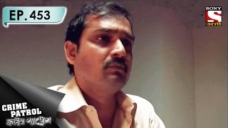 Crime Patrol - ক্রাইম প্যাট্রোল (Bengali) - Ep 453 – The Scoop War
