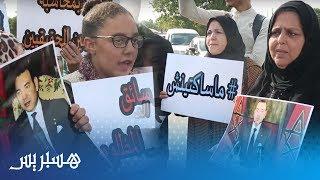 احتجاج عائلة سائق قطار بوقنادل بالموازات مع جلسة محاكمته في سلا