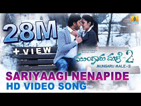 Xxx Mp4 Mungaru Male 2 Sariyaagi Nenapide Official HD Video Song Ganesh Neha Shetty Armaan Malik 3gp Sex