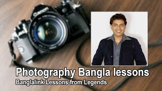 Photography Bangla Tutorial । Banglalink Lessons from Legends