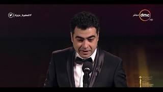 السفيرة عزيزة -  الموسيقار/ هشام نزيه - يتحدث عن رد فعله عند مفاجأته بتكريمه في مهرجان القاهرة