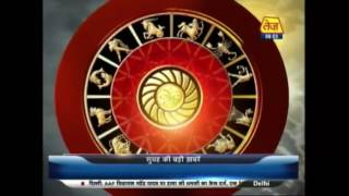 Kismat Connection: Daily Horoscope   May 25, 2017   8 AM