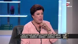 عمرو اديب: أمى وخالتى رهنوا ذهبهم علشان نتعلم فى مدارس أجنبية