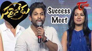 Sarrainodu Success Meet @ Vijayawada || Allu Arjun, Rakul Preet, Catherine Tresa || 02