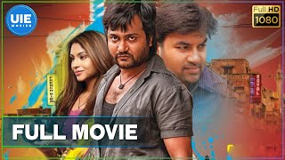 Masala Padam Tamil Full Movie