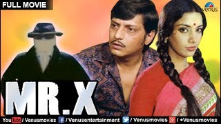 MR. X Full Movie | Hindi Movies Full Movie | Bollywood Thriller Movies | Bollywood Full Movies