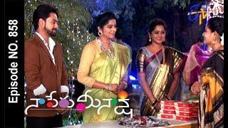 Naa Peru Meenakshi   21st October 2017  Full Episode No 858  ETV Telugu
