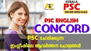 Kerala PSC English Repeated Questions in Concord and Sentence Error for LDC 2017  malayalam class