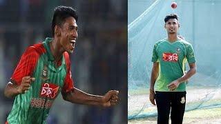 সকল শঙ্কা দূর করে প্রথম ওয়ানডেতে খেলবেন মুস্তফিজুর রহমান | Mustafizur Rahman | Bangla News Today