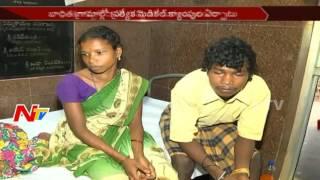Villagers Facing Toxic Fever Disease || 15 Passed Away || East Godavari District || NTV