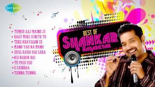 Best Of Shankar Mahadevan | Tere Khayalon Se | Most Popular Hindi Songs Jukebox