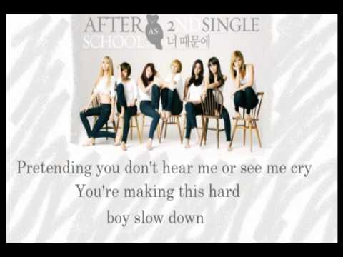 Download After School - Because of you (너 때문에) English Version free