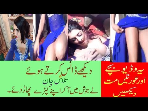 Xxx Mp4 New Nangga Mujra Dance Madam Talash Full HD 3gp Sex