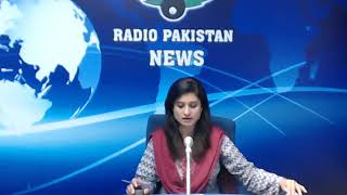 Radio Pakistan News Bulletin 3 PM (25-04-2018)