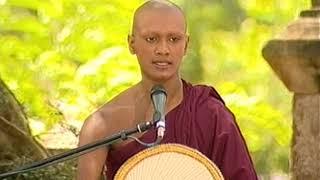Mahindagamanaya  - Kavi Bana - Pannala Gnanaloka Himi