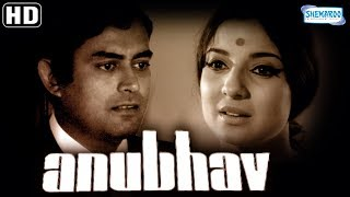 Anubhav (HD) - Hindi Full Movie - Sanjeev Kumar   Tanuja   A.K.Hangal - Superhit Hindi Movie