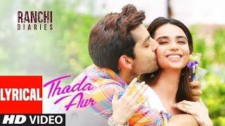 """Thoda Aur"" Lyrical | Ranchi Diaries | Arijit Singh | Palak M |Jeet G Manoj M | Soundarya S|Himansh"