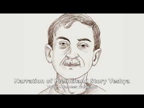Xxx Mp4 प्रेमचंद की कहानी वेश्या Premchand Story Veshya 3gp Sex