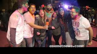 Holi celebrations in Chicago | America Ee Azhcha 11 March 2018