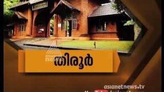 Yathra - Tirur Thunchan Parambu  Yathra 26th July 2015