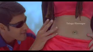 Yuvaraju Movie Songs | Hai Re Hai Debba Song | Mahesh Babu | Simran | Sakshi Shivanand
