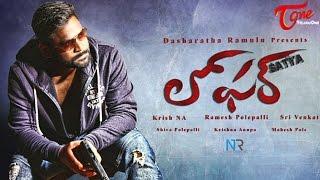 Loafer   Latest Telugu Short Film   by Krish NA