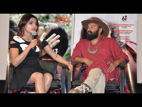 Xxx Mp4 Samantha Very Emotional Special Speech Naa Bangaru Thalli Press Meet 3gp Sex