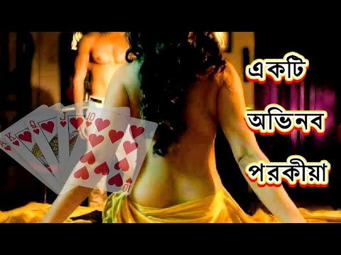 Xxx Mp4 অভিনব পরকীয়া মজার খেলা Ovinobo Porokiya Interesting Magic Learn Magic Bangla ParT 2 AkibTV 3gp Sex