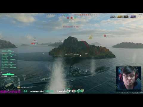 Xxx Mp4 【QK台】World Of Warships《戰艦世界》當密蘇里被圍剿之時 3gp Sex
