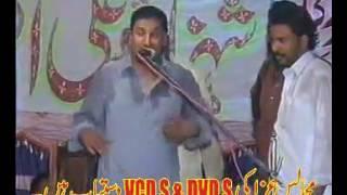 Qaseeda Har Zamana Mere HUSSAIN AS Ka Hai By Zakir Ghulam Abbas Rattan