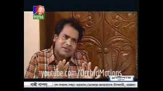 Bangla Natok Red Signal Part 51