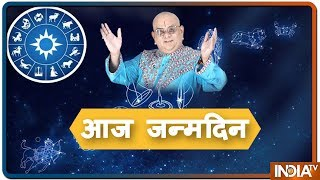 Do these astrological measure during your birthday | 23 july 2019