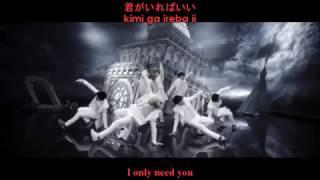 INFINITE - Last Romeo ~君がいればいい~ [Lyrics Color-Coded/Kanji/Romanized/English]