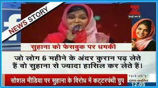 Muslim girl Suhana trolled for singing Hindu devotional song