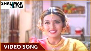 Pelli Sandadi Movie || Chemma Chekka Video Song || Srikanth, Deepthi Bhatnagar