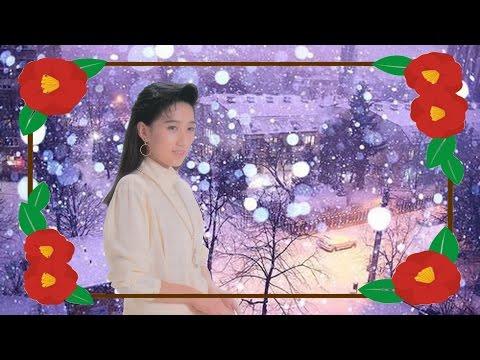 Xxx Mp4 「雪椿」を愛した越後女の村上幸子が歌う「雪椿の唄・雪椿・雪つばき」 3gp Sex