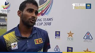 Sri Lanka Emerging team wins semi final against Bangladesh